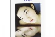 1Q84 [Murakami Haruki]
